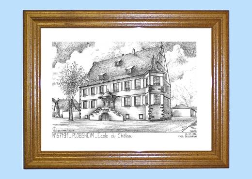 Cadeaux souvenirs de PLOBSHEIM 67 Bas Rhin Yves DUCOURTIOUX Editeur, souvenirs ville departement # Ecole Notre Dame La Ville Du Bois