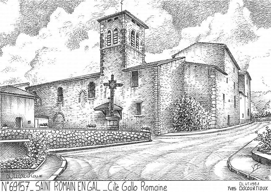 Cartes postales de fillonniere 69 rhone yves ducourtioux - Piscine st romain en gal ...